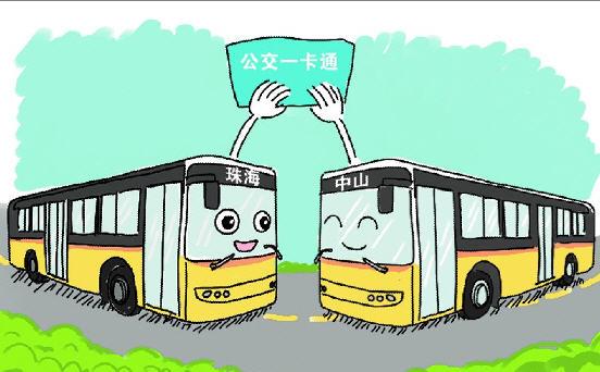中国移动的物联网卡与普通移动手机卡有什么区别